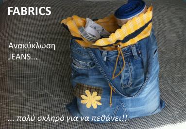 FABRICS-JEANS